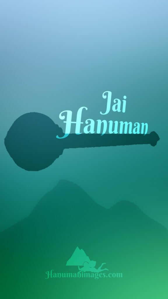 jai hanuman text hd phone wallpaper