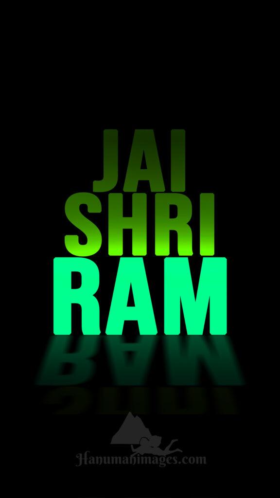 jai shri ram glowing text hd phone wallpaper
